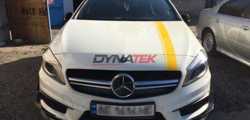 Chiptuning (чип-тюнинг) Mercedes-Benz A 45 AMG (W176) 2014 г.в. от DYNATEK